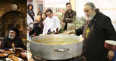 «Δεκαπενθήμερο Αγιορείτικης Κουζίνας» στη Θεσσαλονίκη