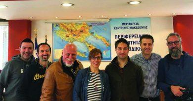 Ιταλοί δημοσιογράφοι επισκέπτονται τη Χαλκιδική