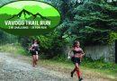 Αγώνες ορεινού τρεξίματος Βάβδου Χαλκιδικής VAVDOS TRAIL RUN Κυριακή 7 Ιουλίου 2019