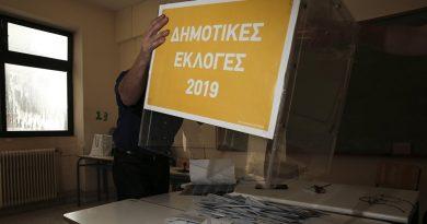 ΕΚΛΟΓΕΣ 2019 Χαλκιδική: Τα αποτελέσματα στους Δήμους