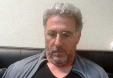 Απέδρασε ο «βασιλιάς της κοκαΐνης» του Μιλάνου από φυλακή στην Ουρουγουάη