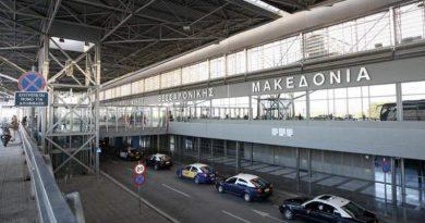 Θεσσαλονίκη: «Πετάει» το SKG
