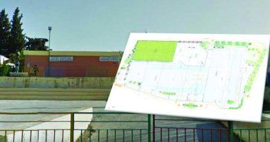 Προχωρούν οι διαδικασίες για το νέο Ειδικό σχολείο και Νηπιαγωγείο στην Πορταριά