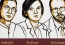 Νόμπελ Οικονομίας στους Μπανερτζί, Ντάφλο και Κρέμερ