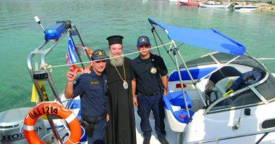 Αγιασμός περιπολικού σκάφους στο Λιμενικό Τμήμα Ουρανούπολης
