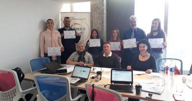 """3η συνάντηση του Επιμελητηρίου Χαλκιδικής με τους εταίρους του , στο ευρωπαϊκό πρόγραμμα  που συμμετέχει με τίτλο """"BRANDING Mentoring"""""""