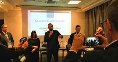 Οι θαλάσσιοι δρόμοι της ελληνικής αρχαιότητας στο Τορίνο