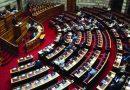 Πότε θα γίνει η πρώτη ψηφοφορία για την εκλογή της Σακελλαροπούλου