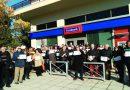 Διαμαρτυρία κατοίκων για την κατάργηση του καταστήματος Eurobank Παλαιοχωρίου