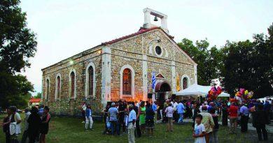 O θρησκευτικός τουρισμός της ανατολικής Χαλκιδικής στην Αυστρία