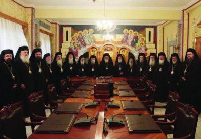 Ιερά Σύνοδος: Αναβάλλονται καθημερινές λειτουργίες, γάμοι και βαφτίσεις