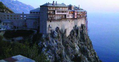 Παρατείνεται μέχρι 20 Απριλίου η αναστολή εισόδου στο Άγιο Όρος