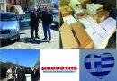 Δήμος Πολυγύρου:Η πρωτοβουλία που ξεκινήσε για δωρεάν γεύματα των ευπαθών ομάδων του Δήμου , βρήκε άμεσα μεγάλη και θετική ανταπόκριση