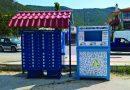 Κάδοι ανακύκλωσης ρούχων στο Δήμο Νέας Προποντίδας