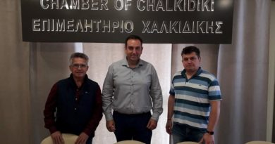 Συνάντηση με το νέο προεδρείο της Πανελλήνιας Ομοσπονδίας Επιχειρηματιών Τουριστικών Καταλυμάτων Χαλκιδικής «Ο ΑΡΙΣΤΟΤΕΛΗΣ»