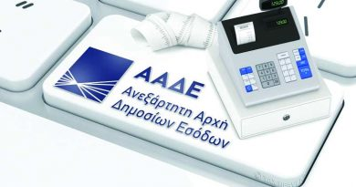 Παρέμβαση του Επιμελητηρίου Χαλκιδικής προς αρμόδια Υπουργεία για παράταση προθεσμίας αντικατάστασης ταμειακών μηχανών