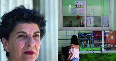 Κ. Μάλαμα: Σε απόγνωση από την αβεβαιότητα και την ελλιπή στήριξη οι ιδιοκτήτες σχολικών κυλικείων