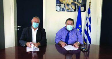 Υπογράφηκε από τον Αντιπεριφερειάρχη Χαλκιδικής η σύμβαση του έργου με τίτλο «Συντήρηση Εθνικού και Επαρχιακού οδικού δικτύου Βόρειας Χαλκιδικής για τα έτη 2020-2021-2022»