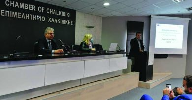 """Ολοκληρώθηκε το ευρωπαϊκό πρόγραμμα με τίτλο """"BRANDING Mentoring"""" που συμμετέχει ως εταίρος και το Επιμελητήριο  Χαλκιδικής"""