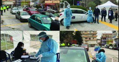 Δωρεάν Rapid Test, μέσα από το αυτοκίνητο, για τους πολίτες του Δήμου Πολυγύρου αύριο 24-2-2021
