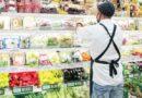 Πώς κινήθηκε το λιανεμπόριο τροφίμων το καλοκαίρι