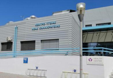 Νέα ακτινολόγος στο Κέντρο Υγείας Ν. Καλλικράτειας