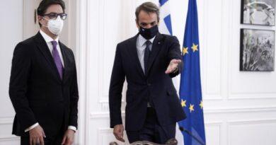 Συνάντηση Μητσοτάκη με Πρ. Βόρειας Μακεδονίας – «Στηρίζουμε την ενταξιακή πορεία της χώρας στην ΕΕ»