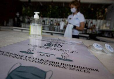 Βουλγαρία: Με πιστοποιητικό εμβολιασμού ή νόσησης στους κλειστούς χώρους
